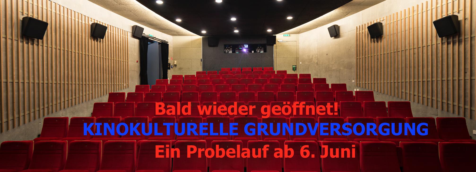 Komunales Kino Pforzheim